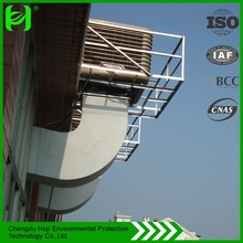Industrial Cooling System For Factory/Green House/Poultry