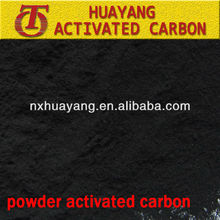 HY-200 mesh wood based activated carbon price per ton for food service industry