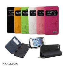 Kaku Flip leather smart cover phone case for apple iphone 5c 5s made in china