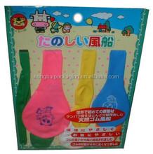 balloon packing bag/ air balloon bag/ balloon bag