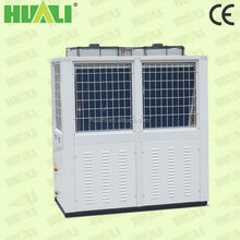 HUALI High COP power saving air to water heat pump all in one