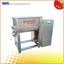 horizontal mixer for food/dry food mixer for sale