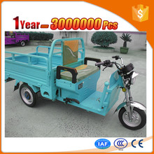 kingbon electric tricycle spare parts for passenger