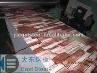 PPGI Primer Prepainted Steel Wholesale Metal Siding