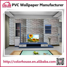 Respetuoso del medio ambiente nuevo diseño de papel tapiz para oficina paredes