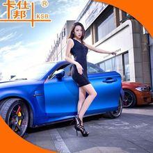 vinyl car wrap blue flip gloss,red car warp,body films