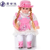 Made in China wholesale dolls handmade cloth dolls