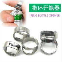 Promotional Gift Stainless Steel Finger Ring Bottle Opener