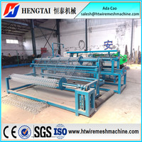 China Manufacturer!Automatic Chain Link Fence Machine/Chain Link Fence Making Machine