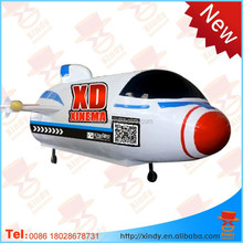 High quality easy move 5d cinema airship for sale