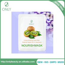 natural Kiwi nourish lifting renewal korea firming facial mask