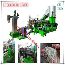 100-300kg/r recycle plastic granules making machine price