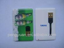 Wire card usb drive with customized logo (PY-U-041)