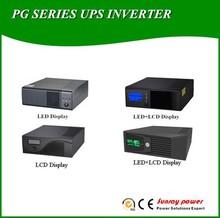 home ups 24V 110v 60HZ 1200 watt
