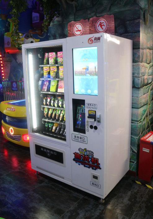 Техник торговых автоматов