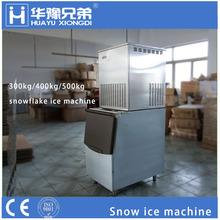 XIONGDI XP-200 200kg natural snow ice making machine