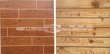 discontinued wood look designs ceramic floor tile price in pakistan and saudi