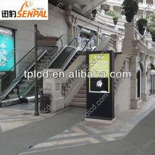 55 inch Free standing digital LCD advertising kiosk electronic information outdoor kiosk