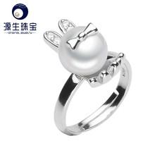 Hot sale rabbit cock ring jewelry 2015 lastest design hottime