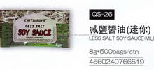 natural brewed soy sauce new design soy sauce