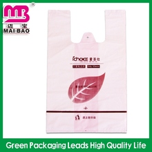 european internal bv hdpe white tshirt shopping bag with printing