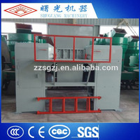 Widely Used And Cheap Small Plastic Shredder