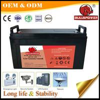 12v 200ah inverter batteries 12V120AH