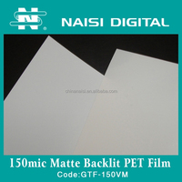 150mic Digital Printing Waterproof Inkjet PET film for advertising