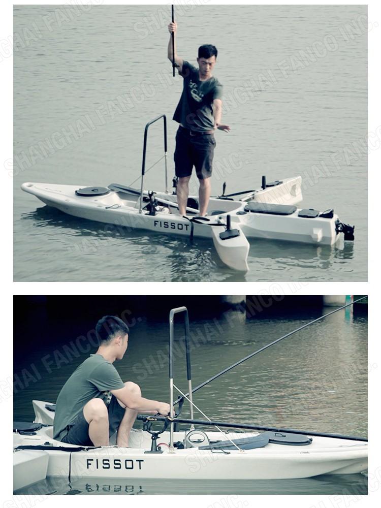 Pl stico caiaque de pesca kayak de mar kayak de pesca de for Fissot fishing kayak