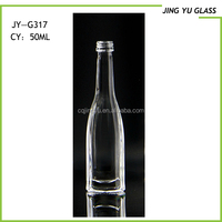 Wholesale Empty 50ML CosmeticSmall Glass Liquor Bottle Square Glass Spirit Bottles
