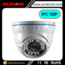 Chineses Top Brand Names of Security Surveillance Cameras with 720P cmos camera module ov2710