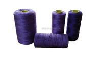 Wholesale Factory Price plastic twine