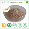 herbal medicines beauty products red ginseng extract