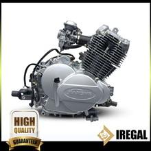 ATV 40cc JS400 ATV MOTOR ENGINE