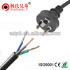 RVV Flexible wire 3*2.5 PVC insulated 3 core 0.50mm/0.75mm/1.0mm/1.5mm/2.5mm