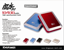 Protable Li-ion Power Banks 10400mAh for Cell Phones, Battery Backup with 10, 400mAh Capacity