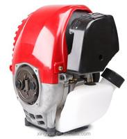 40cc Engine