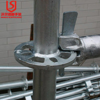 AS/NZS 1576 Scaffolding Ringlock System components
