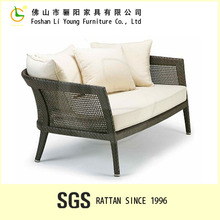 home goods patio furniture LG03-3011