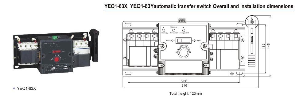 ATS-CB YEQ1 -1.jpg