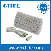 High quality Wireless Bluetooth Silicone Soft Keyboard and Powerbank for Smartphone