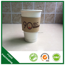 Good quality newly design ultrasonic kraft paper cup sleeve