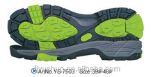 breathable stylish safety mountaineering/climbing/hiking/trekking shoes sole