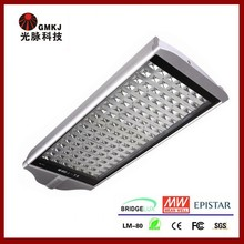 5 Years Warranty Factory Price Top Quality CE RoHS 150W LED Street Light