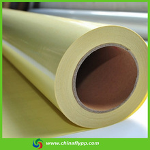 alibaba supplier lamination film free sample, shanghai lamination plastic film price