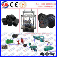 2013 Ideal rice hull charcoal making machine