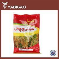 China factory soft rice bag Plastic bag manufacturer