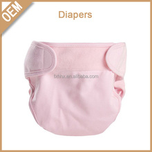 Use repeatedly washing wear-resisting machine washable baby nappy cloth baby diapers