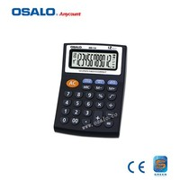 OS-138 cheap price calculator list of electronic products