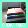 Extruded HDPE plastic sheet with three colors